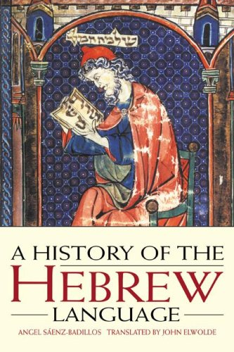 History of the Hebrew Language   1995 9780521556347 Front Cover
