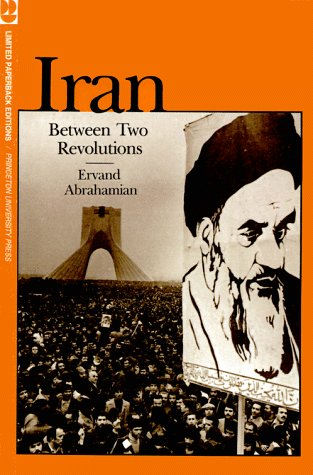 Iran Between Two Revolutions   1982 edition cover