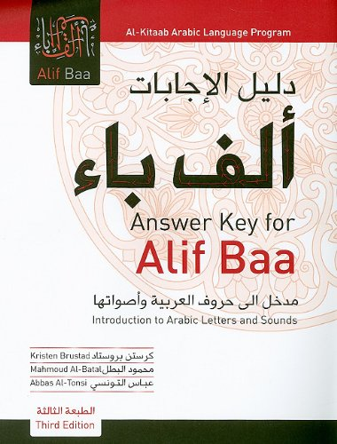Answer Key for Alif Baa Introduction to Arabic Letters and Sounds 3rd (Revised) edition cover
