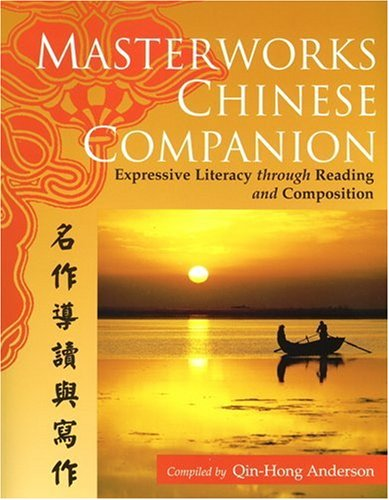 Masterworks Chinese Companion  2004 edition cover