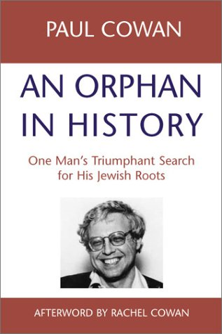 Orphan in History One Man's Triumphant Search for His Jewish Roots  2002 edition cover