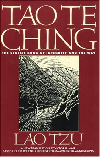 Tao Te Ching   1990 edition cover