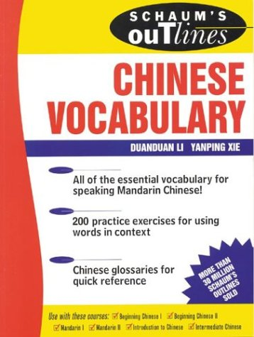 Schaum's Outline of Chinese Vocabulary   2002 (Student Manual, Study Guide, etc.) 9780071378352 Front Cover