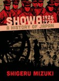Showa, 1926-1939 A History of Japan  2013 edition cover