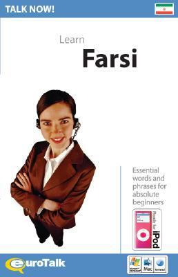 Talk Now! Farsi  2007 edition cover