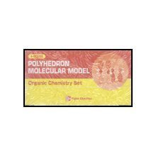 Maruzen Molecular Modeling Kit Version 2  5th 2003 edition cover