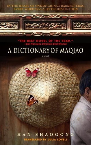 Dictionary of Maqiao  N/A 9780385339353 Front Cover