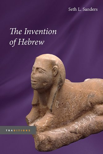 Invention of Hebrew   2011 edition cover