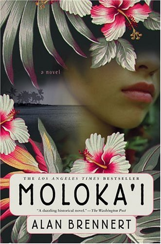 Moloka'i   2010 (Revised) edition cover