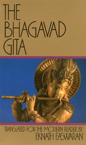 Bhagavad Gita   1985 edition cover