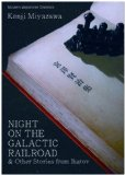 Night on the Galactic Railroad and Other Stories from Ihatov  N/A edition cover