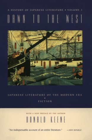 History of Japanese Literature Japanese Literature in the Modern Era 2nd (Reprint) 9780231114356 Front Cover