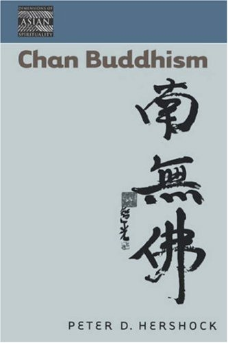 Chan Buddhism   2005 edition cover