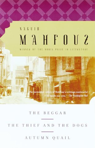 Al-Shahhadh, Liss Wa-al-Kilab, Summan Wa-al-Kharif   2000 edition cover