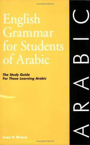 English Grammar for Students of Arabic : The Study Guide for Those Learning Arabic  2007 9780934034357 Front Cover