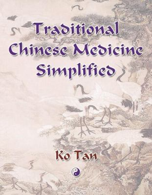 Traditional Chinese Medicine Simplified  N/A edition cover