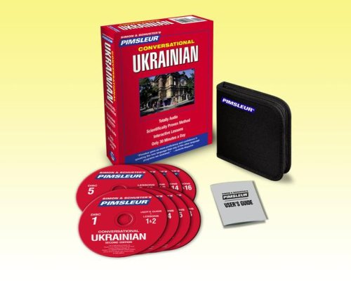 Conversational Ukrainian: Learn to Speak and Understand Ukrainian With Pimsleur Language Programs  2008 edition cover
