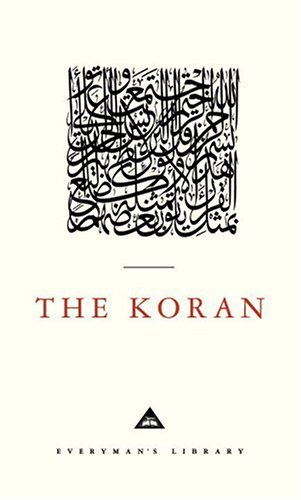Koran   1992 edition cover