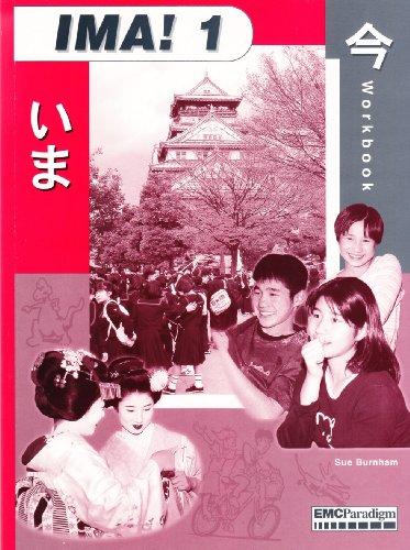 Ima! Workbook edition cover