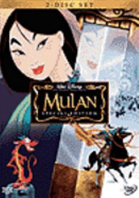 Mulan (Two-Disc Special Edition) System.Collections.Generic.List`1[System.String] artwork