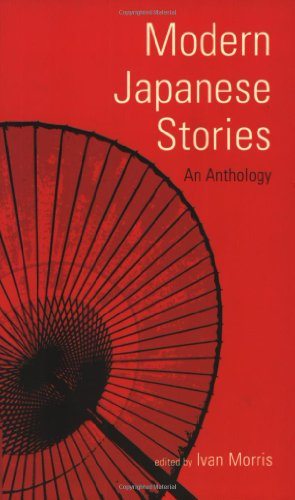 Modern Japanese Stories An Anthology 2nd 2005 edition cover