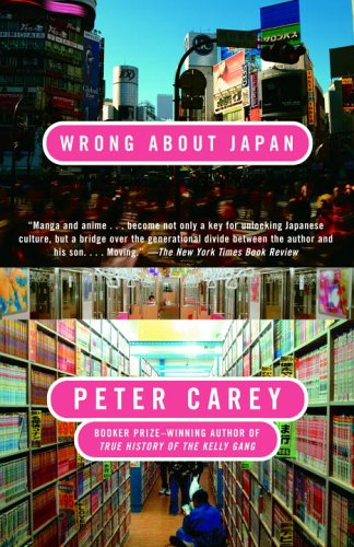 Wrong about Japan A Father's Journey with His Son  2005 9781400078363 Front Cover