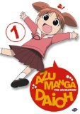 Azumanga Daioh, Vol. 1: Entrance System.Collections.Generic.List`1[System.String] artwork