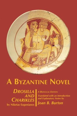 Drosilla and Charikles A Byzantine Novel  2004 edition cover