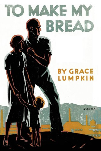To Make My Bread  N/A edition cover
