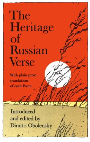 Heritage of Russian Verse   1976 (Reprint) edition cover