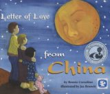Letter of Love from China:  2006 edition cover