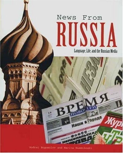 News from Russia Language, Life, and the Russian Media  2004 edition cover