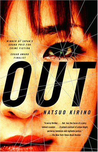 Out A Novel N/A edition cover