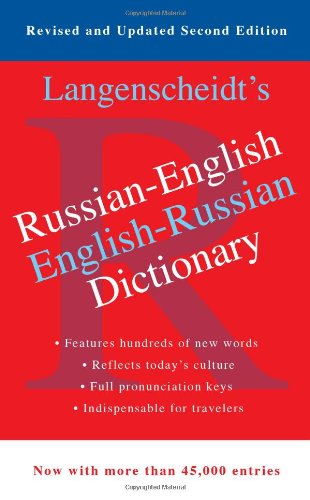 Russian-English Dictionary  N/A edition cover