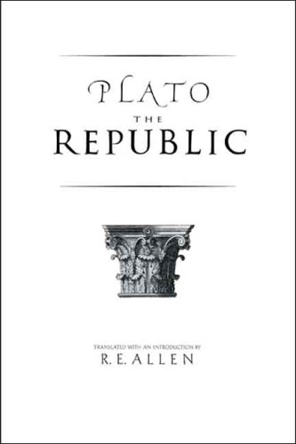Republic   2008 edition cover