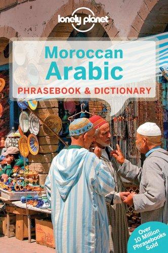 MOROCCAN ARABIC PHRASEBOOK 4  4th 2013 edition cover