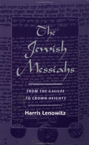 Jewish Messiahs From the Galilee to Crown Heights  2001 edition cover