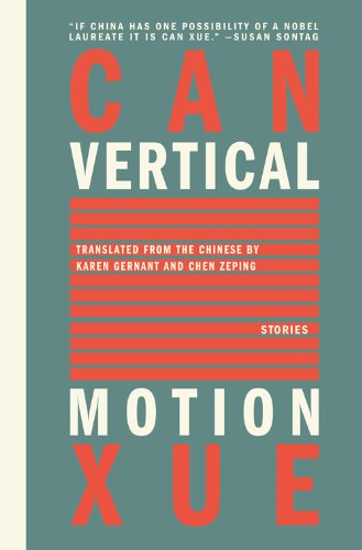 Vertical Motion   2011 edition cover