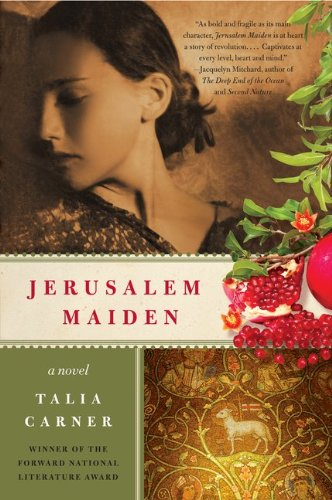Jerusalem Maiden   2011 edition cover