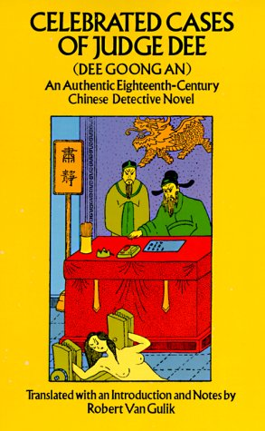 Celebrated Cases of Judge Dee (Dee Goong An)   1976 (Reprint) edition cover