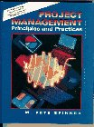Project Management Principles and Practices  1997 edition cover