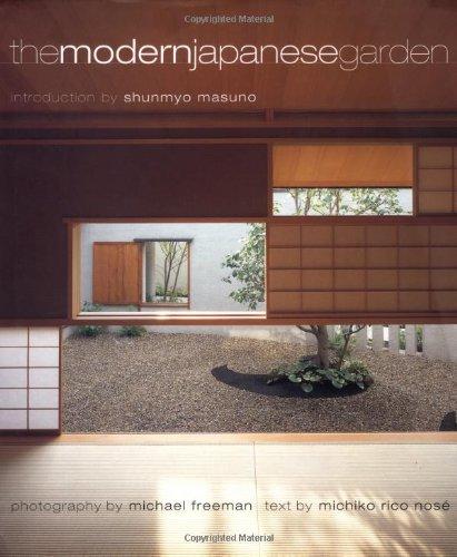 Modern Japanese Garden   2002 edition cover
