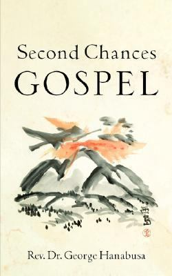 Second Chances Gospel N/A edition cover