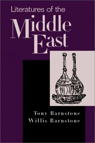 Literatures of the Middle East   2003 edition cover