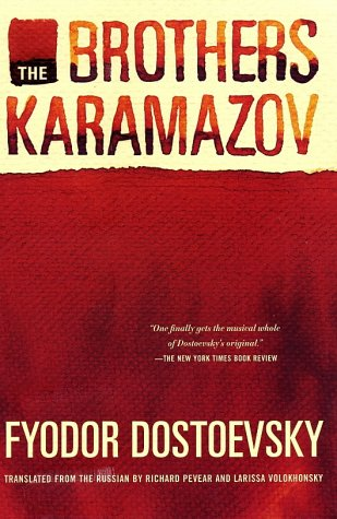 Brothers Karamazov   1990 9780374528379 Front Cover