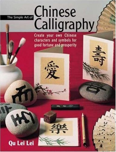 Simple Art of Chinese Calligraphy Create your Own Chinese Characters and Symbols for Good Fortune and Prosperity  2002 9780823048380 Front Cover