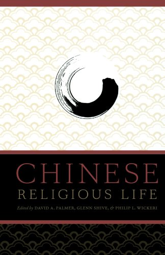 Chinese Religious Life   2011 9780199731381 Front Cover