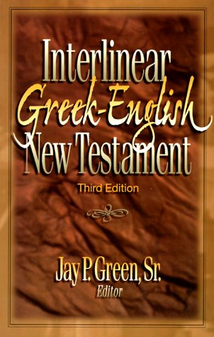 Interlinear Greek-English New Testament  3rd 9780801021381 Front Cover