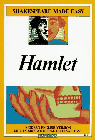 Hamlet   1986 edition cover