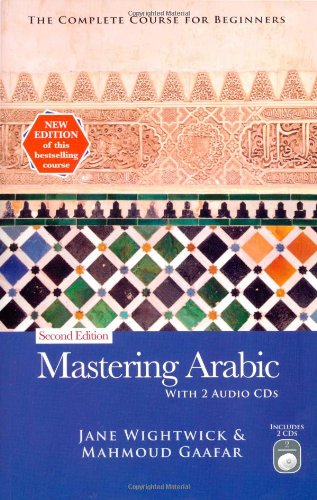 Mastering Arabic  2nd 2009 edition cover